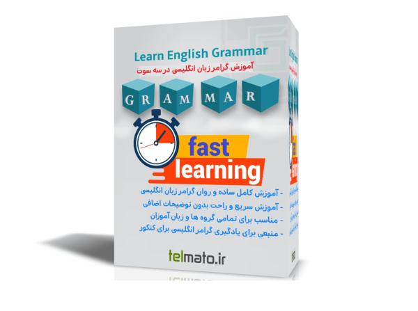 دانلود کتاب آموزش گرامر زبان انگلیسی قواعد زبان انگلیسی english grammer